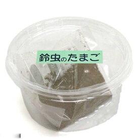 鈴虫(スズムシ)のたまご 約30ヶ入 ×3個セット 関東当日便