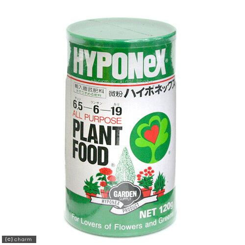 微粉ハイポネックス 120g 追肥 化学肥料 液肥 水耕栽培 日光不足 樹勢 回復 関東当日便