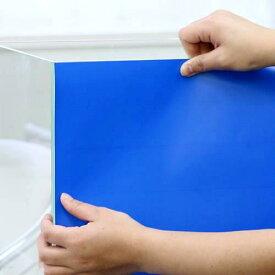 バックスクリーン ARTI(アルティ)60 アクアブルー(65×50cm) 関東当日便