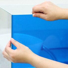 バックスクリーン ARTI(アルティ)60 クリアブルー(65×50cm) 関東当日便