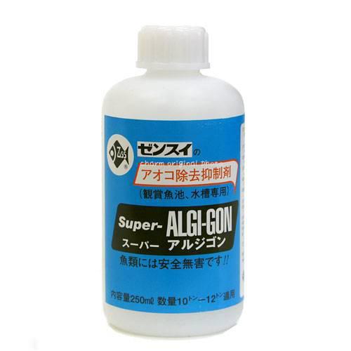 スーパーアルジゴン 淡水用 250mL アオコ除去 関東当日便