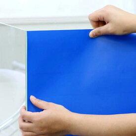 バックスクリーン ARTI(アルティ)30 アクアブルー(35×50cm) 関東当日便