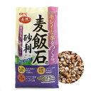 GEX 麦飯石の砂利 2.5kg 関東当日便