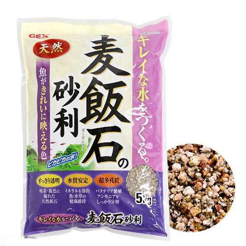 GEX 麦飯石の砂利 5kg ジェックス お一人様4点限り 関東当日便