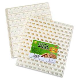 三晃商会 SANKO イージーホーム80シリーズ用 樹脂休足フロアー 2枚組 うさぎ 関東当日便