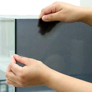 バックスクリーン ARTI(アルティ)120 クリアグレー(125×50cm) 関東当日便