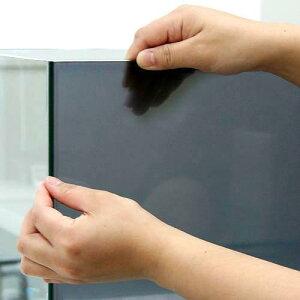 バックスクリーン ARTI(アルティ)90 クリアグレー(95×50cm) 関東当日便