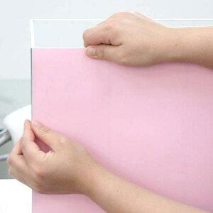 バックスクリーン ARTI(アルティ)30 チェリーピンク(35×50cm) 関東当日便