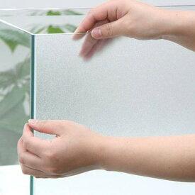 バックスクリーン ARTI(アルティ)30 サンド(35×50cm) 関東当日便