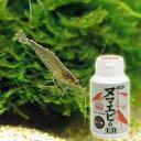 コメット ヌマエビの主食 沈下性 40g【HLS_DU】 関東当日便
