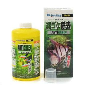 カミハタ アンチグリーン 500mL 淡水用 関東当日便