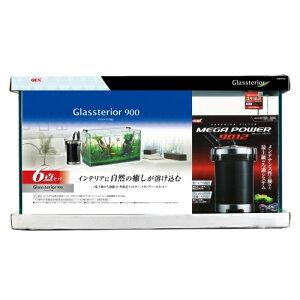 (大型)90cm水槽セット グラステリア900 6点セット 別途大型手数料・同梱不可