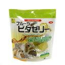 三晃商会 SANKO フルーツビタゼリー 16g×10個 関東当日便