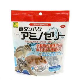 三晃商会 SANKO 高タンパク・アミノゼリー 16g×10個 関東当日便