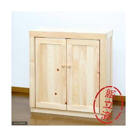 同梱不可・中型便手数料 (組立済)水槽台 ウッディスタンド 600×300水槽用(扉付き)檜 ワイド75cm 才数200