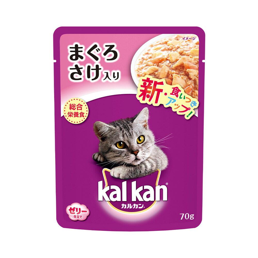 カルカン パウチ ジューシーゼリー仕立て まぐろとさけ 成猫用 70g キャットフード カルカン 関東当日便