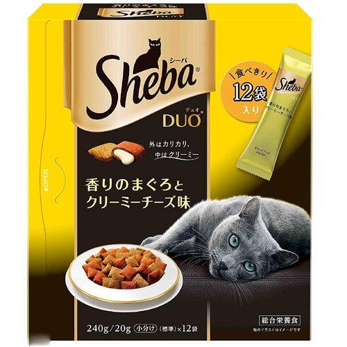 シーバデュオ 香りのまぐろとクリーミーチーズ味 240g 2個【HLS_DU】 関東当日便