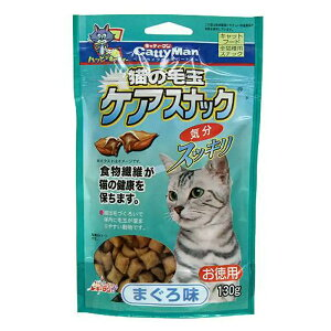 猫の毛玉ケアスナックまぐろ味お徳用130g【あす楽対応_関東】