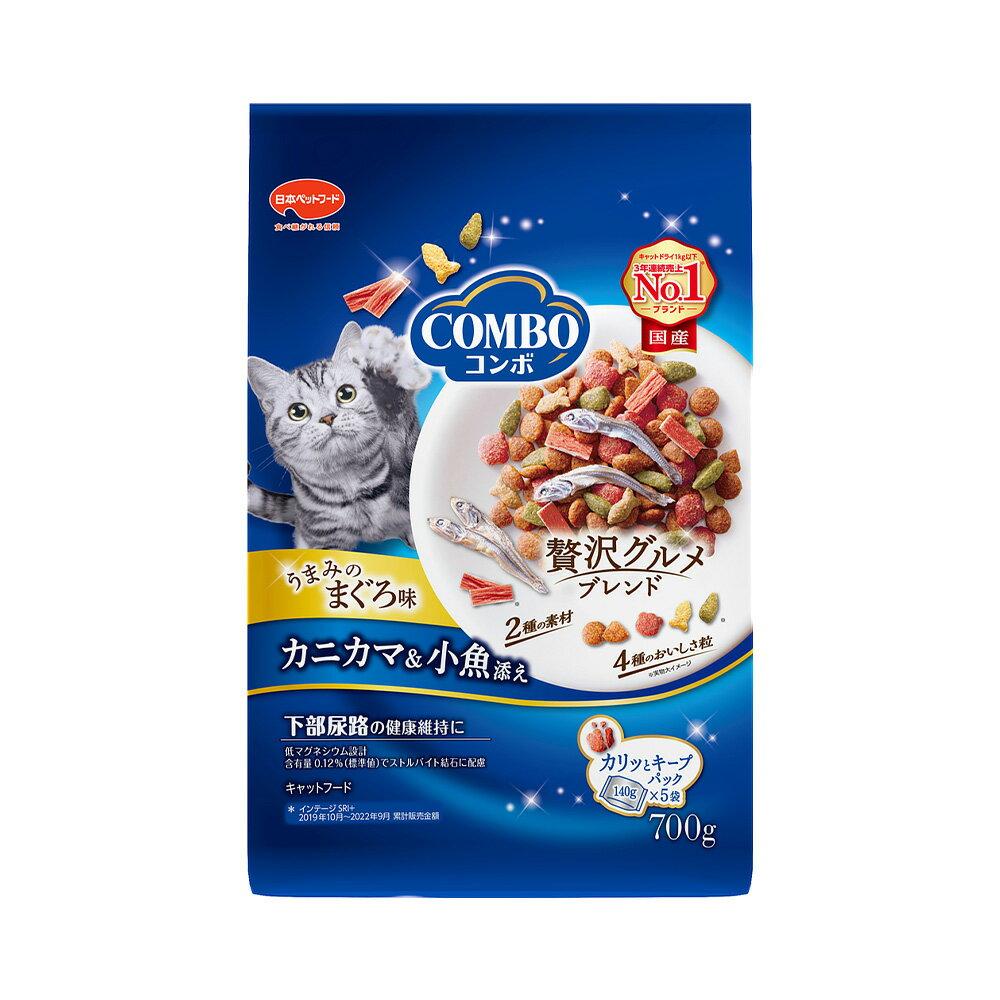 コンボ まぐろ味・カニカマ・小魚添え 700g キャットフード 国産 関東当日便