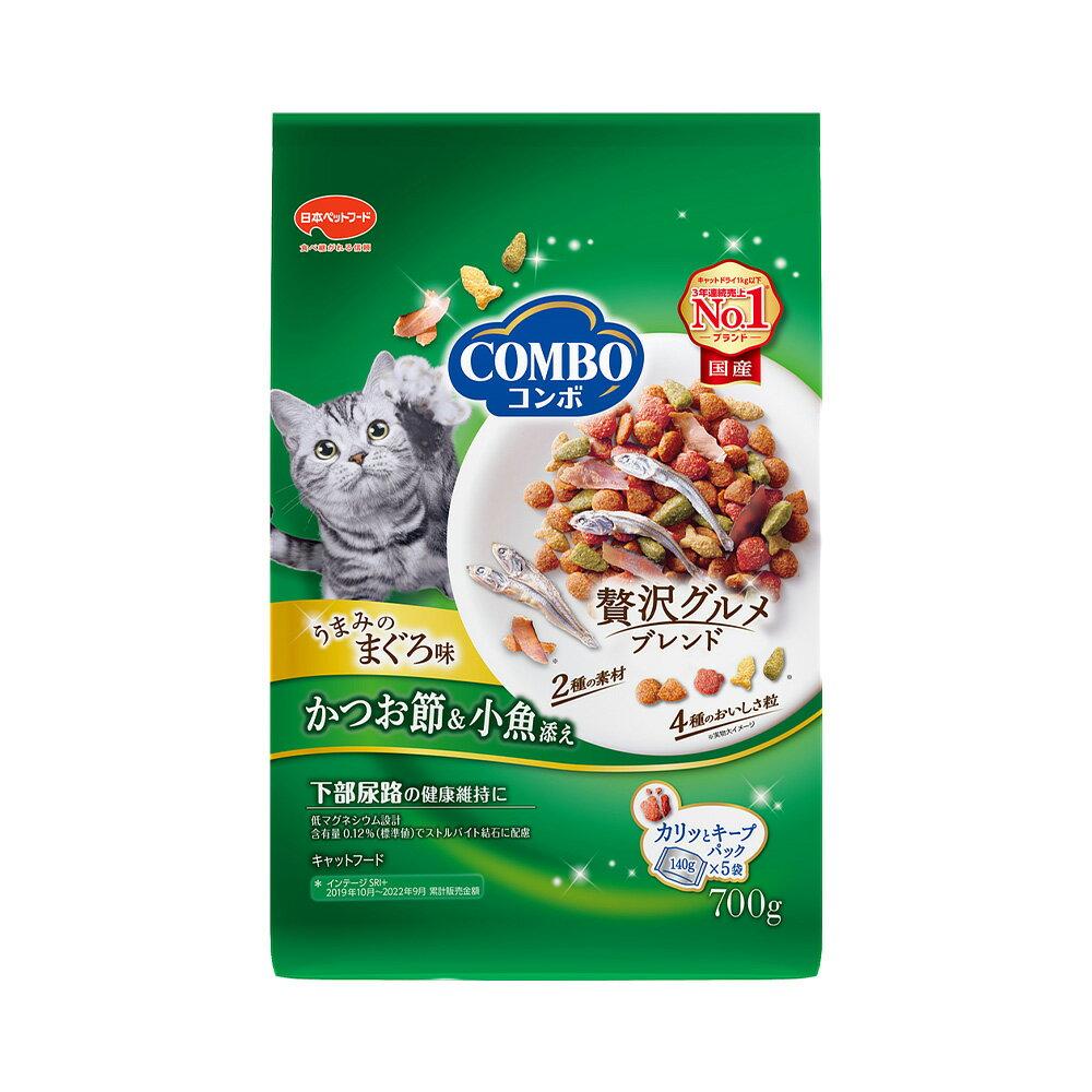 コンボ まぐろ味・かつおぶし・小魚添え 700g キャットフード 国産 お一人様16点限り 関東当日便