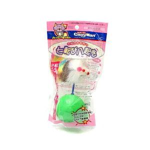 キャティーマン 七転び八起き(色おまかせ) 猫 猫用おもちゃ おきあがりこぼし ドギーマン 関東当日便