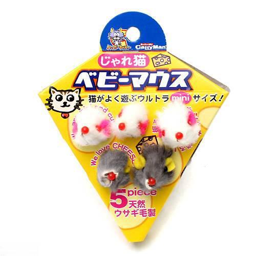 キャティーマン じゃれ猫 ベビーマウス 5個入 猫 猫用おもちゃ ねずみ ドギーマン 関東当日便