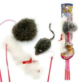 じゃれ猫 トリオ 3本セット 関東当日便