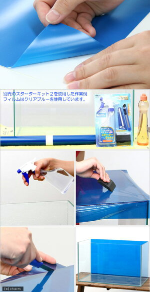 """バックスクリーン""""ARTI(アルティ)90""""オーシャンブルー(950×500mm)"""