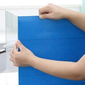 バックスクリーン ARTI(アルティ)60 オーシャンブルー(65×50cm) 関東当日便