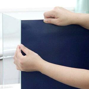 バックスクリーン ARTI(アルティ)45 インディゴ(50×50cm) 関東当日便