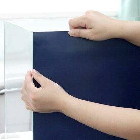 バックスクリーン ARTI(アルティ)30 インディゴ(35×50cm) 関東当日便