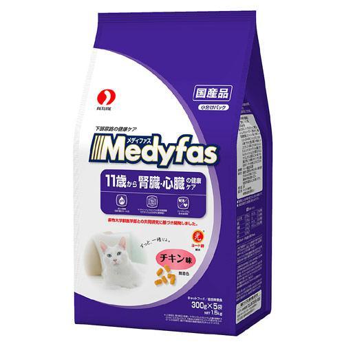 メディファス 11歳から 老齢猫用 チキン味 1.5kg 超高齢猫用 関東当日便
