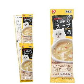 キャネット 3時のスープ かにかまぼこ添え ブイヤベース風 100g(25g×4連) 猫 おやつ 関東当日便