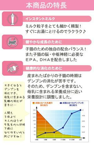 ロイヤルカナンベビーキャットミルク子猫用生後0〜2ヶ月齢まで300g