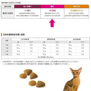 ロイヤルカナンエクシジェント35/30味わい・食感1〜10歳まで2kg