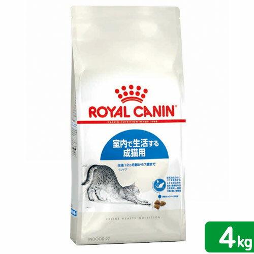 ロイヤルカナン FHN インドア 成猫用 4kg 正規品 3182550706933 お一人様5点限り 関東当日便