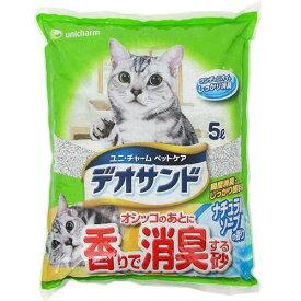 猫砂 オシッコのあとに香りで消臭する砂 ナチュラルソープの香り 5L 猫砂 ベントナイト お一人様4点限り 関東当日便