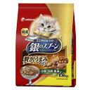 銀のスプーン 贅沢うまみ仕立て お魚・お肉・野菜入 1.6kg G−08 関東当日便