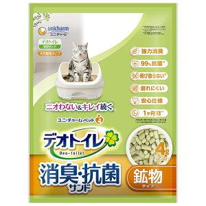 デオトイレ飛び散らない消臭・抗菌サンドお徳用4L