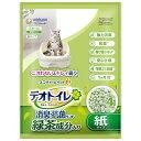デオトイレ 取りかえ専用 飛び散らない緑茶・消臭サンド 4L 猫砂 紙 燃やせる 関東当日便