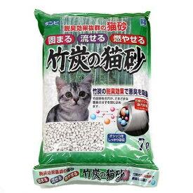 猫砂 お一人様5点限り 竹炭の猫砂 7L 猫砂 固まる 流せる 燃やせる 関東当日便