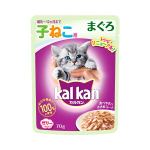 カルカンウィスカス子猫用味わいセレクトまぐろ70g×16