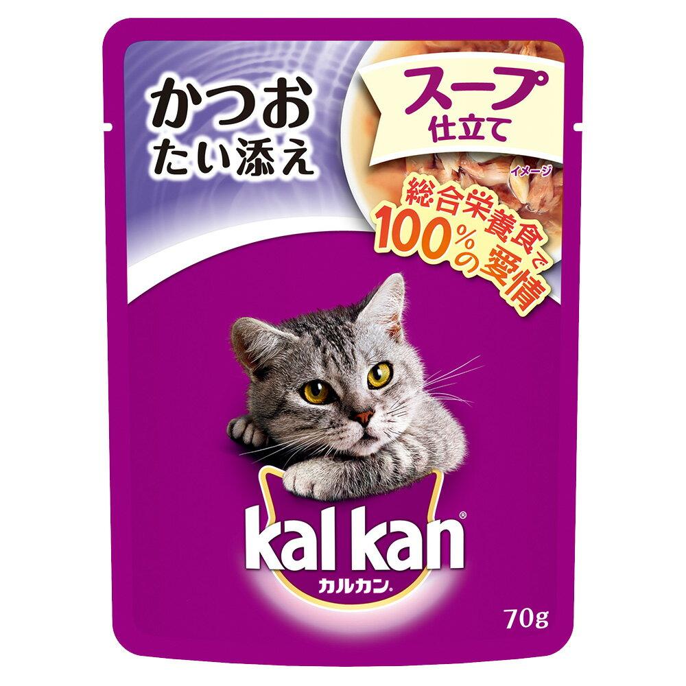 ボール売り カルカン パウチ スープ仕立て かつおたい添え 70g 1ボール16袋 キャットフード カルカン 成猫用 関東当日便