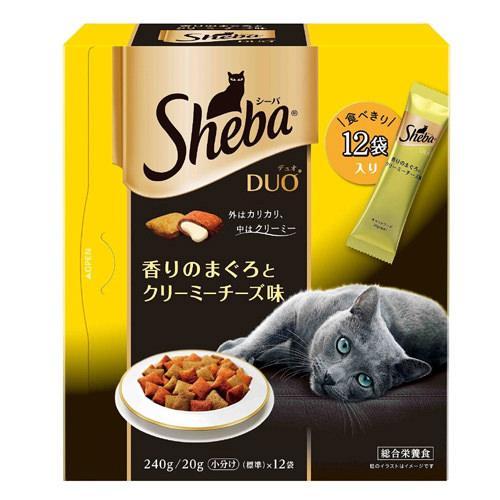 箱売り シーバデュオ 香りのまぐろとクリーミーチーズ味 240g 1箱12個入り 関東当日便
