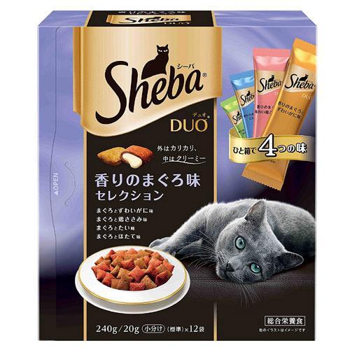 箱売り シーバデュオ 香りのまぐろ味セレクション 240g 1箱12個入り お一人様2点限り 関東当日便