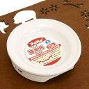 ペティオ 猫専用陶器食器 ウェットフード向き 毛糸遊び 関東当日便