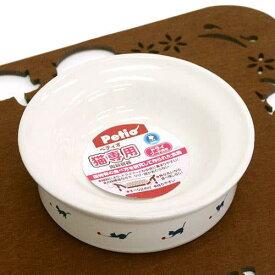 ペティオ 猫専用陶器食器 ドライフード向き 毛糸遊び 関東当日便