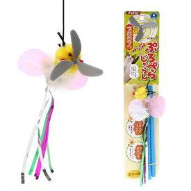 ペティオ ぷろぺらじゃらし ミツバチ 猫じゃらし 猫 猫用おもちゃ 関東当日便