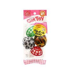 ペティオ CAT TOY ベルボールプラス(色おまかせ) 猫 猫用おもちゃ ボール 関東当日便