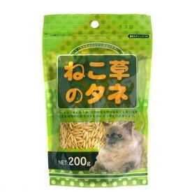 アラタ ねこ草の種 スタンドパック 200g 猫草 関東当日便